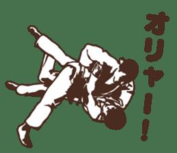 Martial Arts Judo surreal stickers vol.1 sticker #8368725