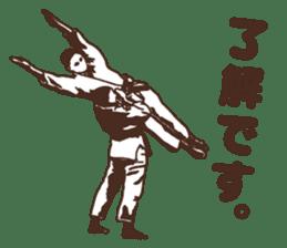 Martial Arts Judo surreal stickers vol.1 sticker #8368726