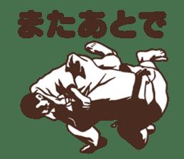 Martial Arts Judo surreal stickers vol.1 sticker #8368727