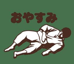 Martial Arts Judo surreal stickers vol.1 sticker #8368729