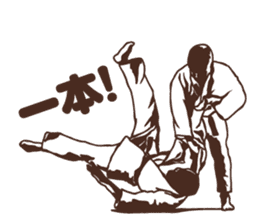 Martial Arts Judo surreal stickers vol.1 sticker #8368731