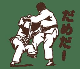 Martial Arts Judo surreal stickers vol.1 sticker #8368732