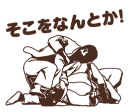Martial Arts Judo surreal stickers vol.1 sticker #8368734