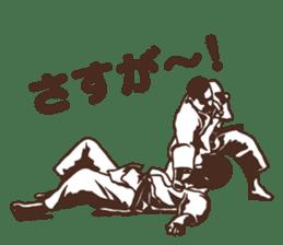 Martial Arts Judo surreal stickers vol.1 sticker #8368735