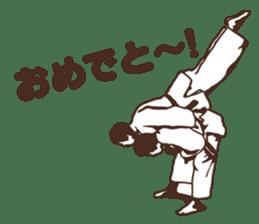 Martial Arts Judo surreal stickers vol.1 sticker #8368736