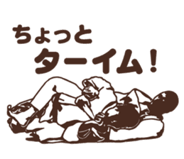 Martial Arts Judo surreal stickers vol.1 sticker #8368737