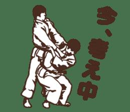 Martial Arts Judo surreal stickers vol.1 sticker #8368738