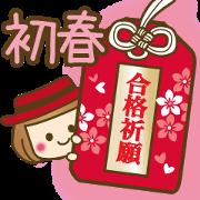 สติ๊กเกอร์ไลน์ Beni-chan2(spring)