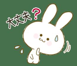 Sticker.little rabbit2 sticker #8373951