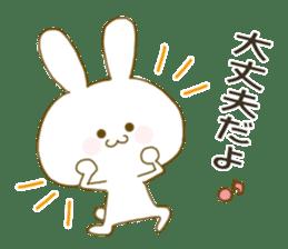Sticker.little rabbit2 sticker #8373952