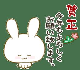 Sticker.little rabbit2 sticker #8373977