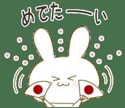 Sticker.little rabbit2 sticker #8373979