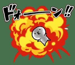Attack! Arousal sticker #8375810