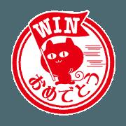 สติ๊กเกอร์ไลน์ Congratulations black cat moving sticker