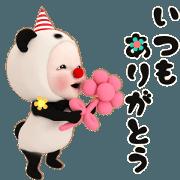 สติ๊กเกอร์ไลน์ Panda Towel[#3]daily