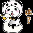 パンダinぱんだ8(リアクション編)