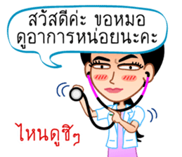 Chat Doctors sticker #8388588