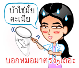 Chat Doctors sticker #8388589