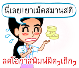 Chat Doctors sticker #8388596