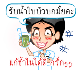 Chat Doctors sticker #8388597