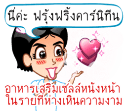 Chat Doctors sticker #8388600