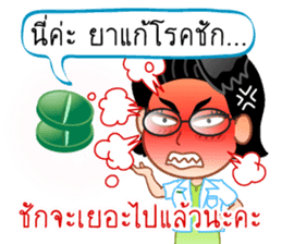 Chat Doctors sticker #8388602