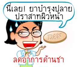 Chat Doctors sticker #8388609