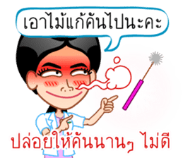 Chat Doctors sticker #8388613
