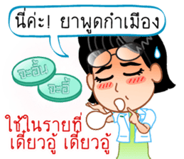 Chat Doctors sticker #8388616