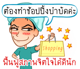 Chat Doctors sticker #8388618