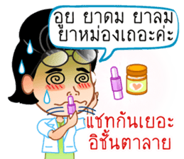 Chat Doctors sticker #8388620