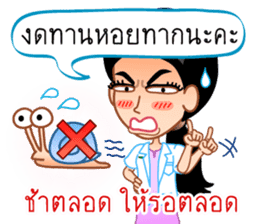 Chat Doctors sticker #8388622