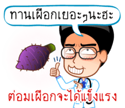 Chat Doctors sticker #8388623