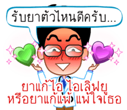 Chat Doctors sticker #8388624