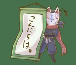 Ninja wearing a Mask of fox sticker #8394749