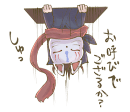 Ninja wearing a Mask of fox sticker #8394751