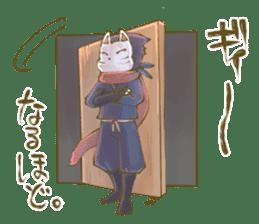 Ninja wearing a Mask of fox sticker #8394752