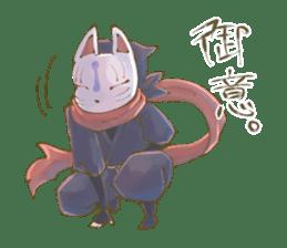 Ninja wearing a Mask of fox sticker #8394754