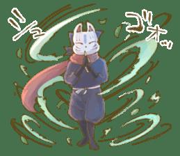 Ninja wearing a Mask of fox sticker #8394758