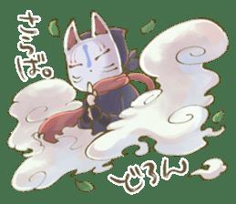 Ninja wearing a Mask of fox sticker #8394763