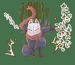 Ninja wearing a Mask of fox sticker #8394765