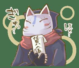 Ninja wearing a Mask of fox sticker #8394768