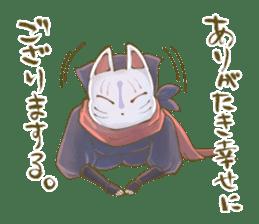 Ninja wearing a Mask of fox sticker #8394769