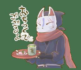 Ninja wearing a Mask of fox sticker #8394772
