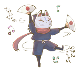 Ninja wearing a Mask of fox sticker #8394773