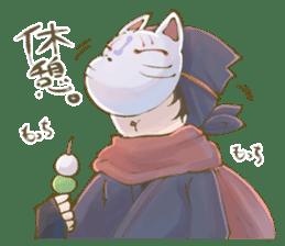 Ninja wearing a Mask of fox sticker #8394774