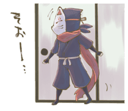 Ninja wearing a Mask of fox sticker #8394775