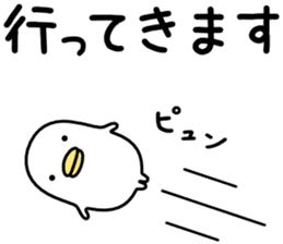 Noisy chicken mild sticker #8394888