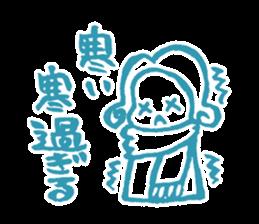Xmas & NewYear '16 sticker #8395028