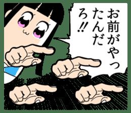 Poputepipick sticker #8395744